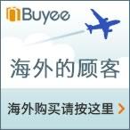 Buyee(Japan Shopping Service)